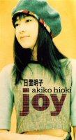 Hiokiakiko49fee